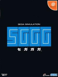 <i>Segagaga</i> 2001 role-playing video game