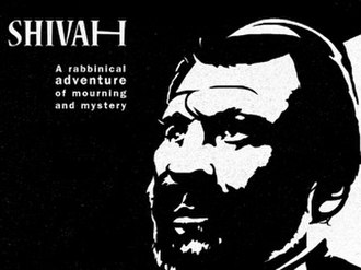 The Shivah - Cover image of The Shivah