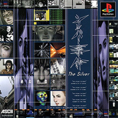 Picture of a game: The Silver Case