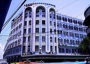 University of San Jose–Recoletos - USJ-R Main Campus facade (classrooms fully air-conditioned)