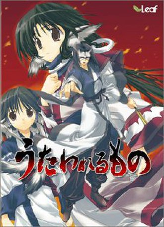 Utawarerumono - Cover of the Utawarerumono Windows game