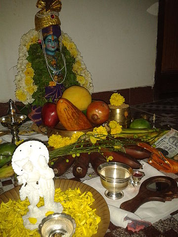 How many days until Happy Vishu