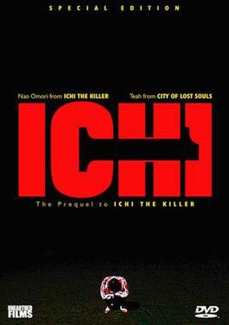 1-Ichi - Image: 1 Ichi Poster