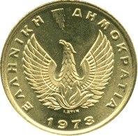 1drachmi 1973