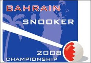 2008 Bahrain Championship - Image: 2008 Bahrain Championship
