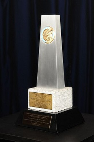 Wright Brothers Memorial Trophy - Wright Brothers Memorial Trophy