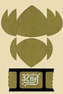 32nd National Film Awards