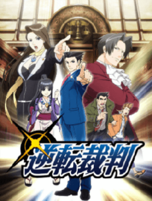 Ace Attorney Tv Series Wikipedia