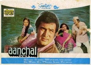 <i>Aanchal</i> (1980 film) 1980 film by Anil Ganguly