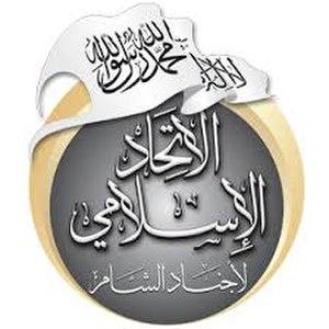 Ajnad al-Sham Islamic Union - Official logo of Ajnad al-Sham Islamic Union
