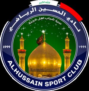Al-Hussein SC (Baghdad) - Image: Al Hussein FC (Baghdad) logo