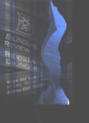 Bilingual Review - Image: Bilingual Review (journal) cover