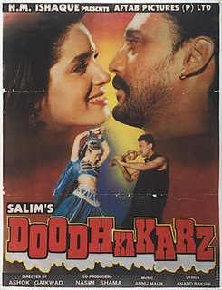 <i>Doodh Ka Karz</i> 1990 Indian film