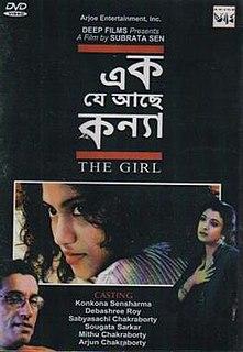 <i>Ek Je Aachhe Kanya</i> 2001 Indian Bengali film by Subrata Sen