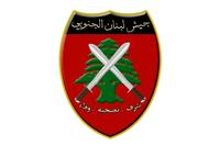 South Lebanon Army - Wikipedia