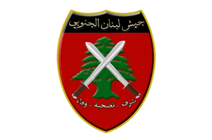 Flag of the South Lebanon Army / Government of Free Lebanon