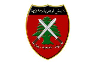 South Lebanon Army Israeli-backed militia during the Lebanese Civil War