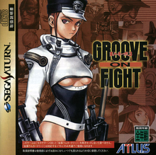Groove On Fight.png