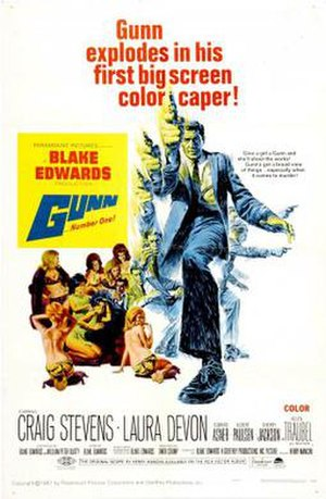 Gunn (film) - Theatrical release poster
