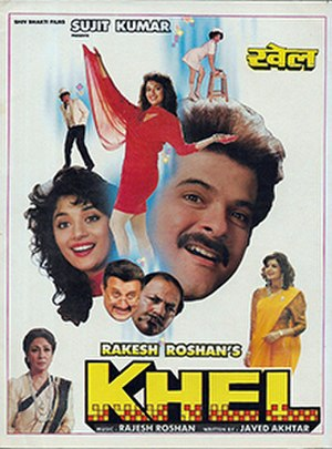 Khel (film) - Movie Poster