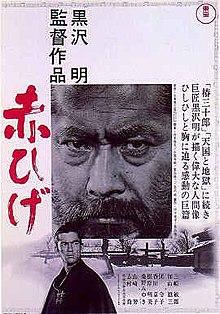 Red Beard movie