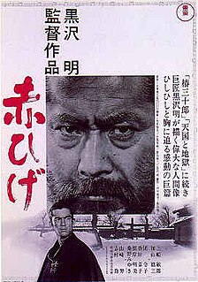 <i>Red Beard</i> 1965 Japanese film