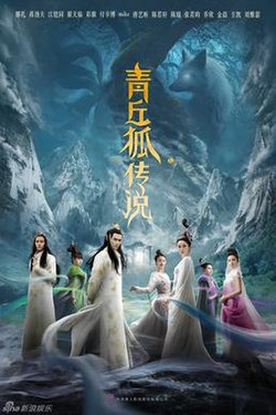 Nonton THE MERMAID (2016)Subtitle Indonesia
