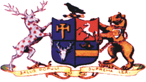 Metropolitan Borough of Lewisham - Unofficial arms adopted in 1901