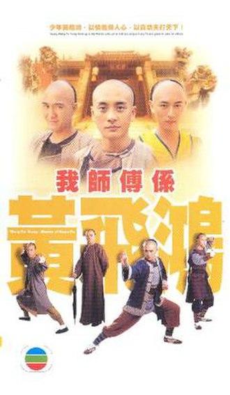 Wong Fei Hung – Master of Kung Fu - Wong Fei Hung - Master of Kung Fung poster
