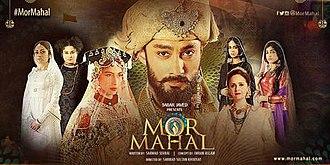 Mor Mahal - Release poster