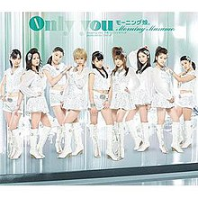 Morning Musume Only you Regular Edition (EPCE-5785) cover.jpg