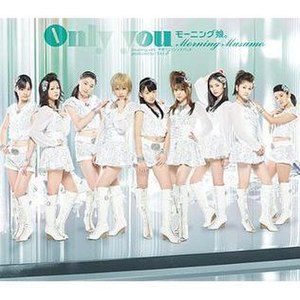 Only You (Morning Musume song) - Image: Morning Musume Only you Regular Edition (EPCE 5785) cover