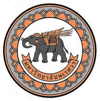 Naresuan University - Naresuan University emblem