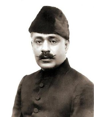 Nawab Mohammad Ismail Khan - Image: Nawab Sahib, MIK during the 1930's