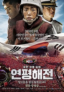 <i>Northern Limit Line</i> (film) 2015 film by Kim Hak-soon