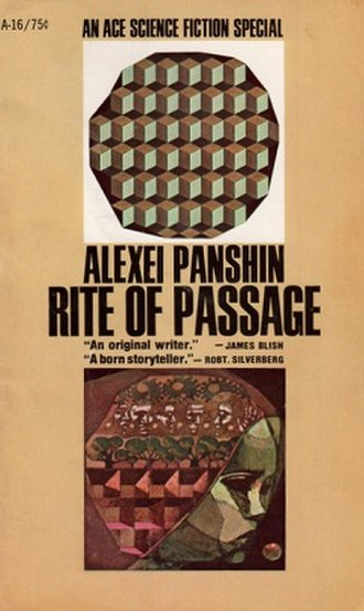 Rite of Passage (novel) - Cover of first edition
