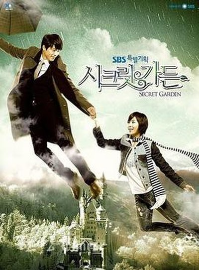 Picture of a TV show: Secret Garden