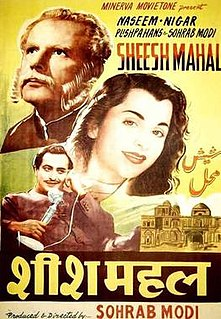 <i>Sheesh Mahal</i> (1950 film) 1950 Indian film