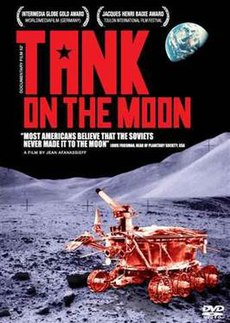 Tank on the Moon Documentary DVD Front Cover.jpg