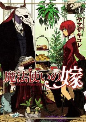 The Ancient Magus' Bride - The cover of the first volume.