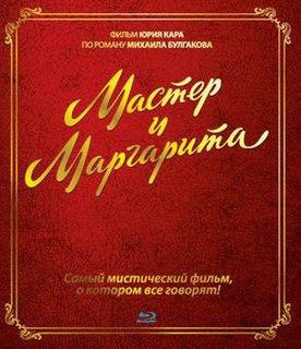 <i>The Master and Margarita</i> (1994 film) 1994 film by Yuri Kara