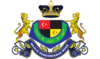Official seal of Muar District
