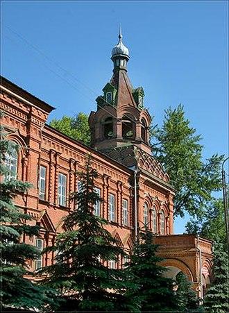 Ulyanovsk State University - School of Medicine