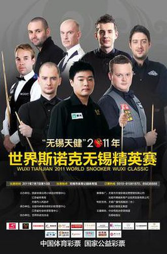2011 Wuxi Classic - Image: 2011 Wuxi Classic poster