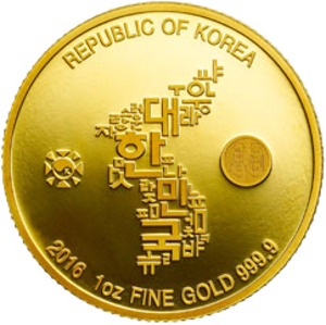 Korean Tiger Bullion Series Medal - Image: 2016 Korean Tiger Bullion Reverse