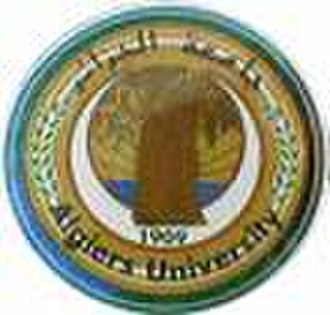 University of Algiers - Seal of the University of Algiers