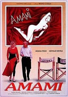 <i>Amami</i> (film) 1993 film