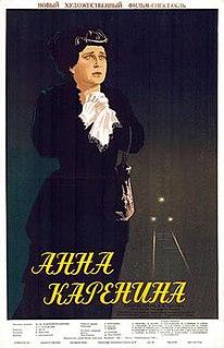 <i>Anna Karenina</i> (1953 film) 1953 film by Tatyana Lukashevich