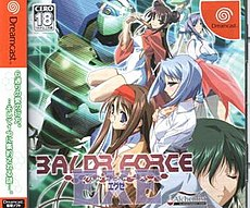 box art of Baldr Force EXE