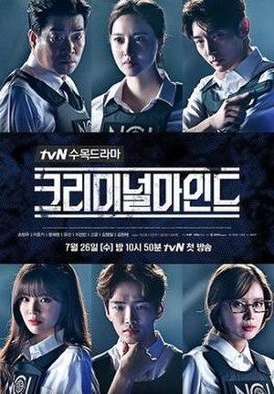 Criminal Minds (South Korean TV series) - Promotional poster
